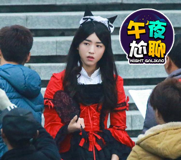 马天宇、王俊凯、王源……你觉得哪位男演员扮女装最美?