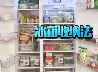 冰箱大作战,让你的食物乖乖站好!
