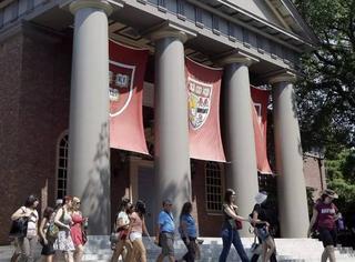 哈佛真的歧视华人了吗……