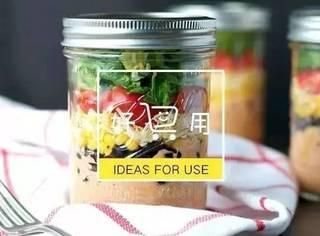 这个爆款玻璃罐可以吃泡面、放沙拉、喝咖啡……还能让你逼格满满