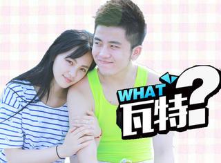 天!黄灿灿和她男朋友张振分手了,爆料的闺蜜贝贝被气到流产?