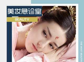 脸不需要小但一定要正,让刘亦菲、迪丽热巴告诉你什么是完美脸型