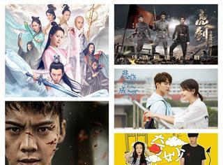 最甜小说拍剧,迪丽热巴岳云鹏合作…下半年的这些作品个个有亮点!