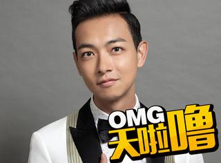 TVB男星梁烈唯拍戏时被车撞飞,好在没出什么大事儿...