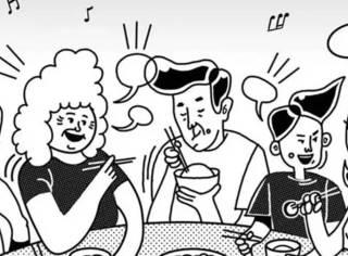 能坐一起听着音乐吃着饭才是一件正经事