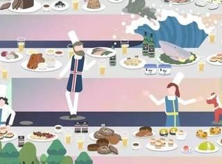 北欧人和我们吃的哪里不一样?