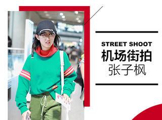张子枫穿高领红绿卫衣,亲身示范反季潮流