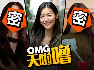 2017年維秘大秀模特確定,這6位華裔超模都是大有來頭啊!