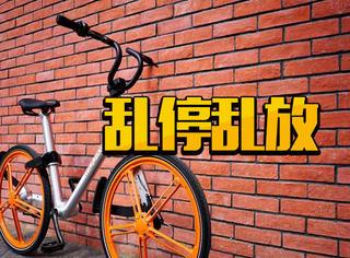 深圳停止投放共享单车,你的城市单车泛滥了吗?