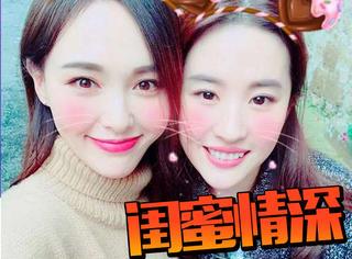 唐嫣连续三年给刘亦菲送生日祝福,原来她们是娱乐圈隐藏闺蜜...