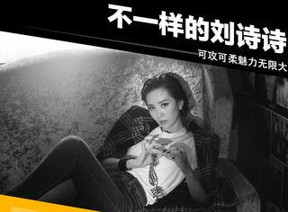 刘诗诗利落短发登杂志封面,各种西装红唇杀美翻众人!!