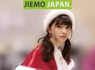 日本最小脸偶像!选了那么多千年美少女,最爱的还是她
