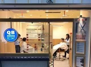 日本老伯55岁辞职,开了家不到10㎡的理发店,年入10亿!