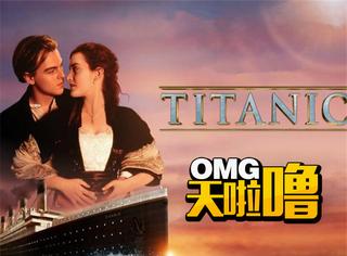 泰坦尼克号上还有六位中国幸存者?关于这艘船你必须知道的五件事
