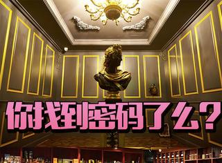 【七夕之夜】与心爱的人一起解锁城市深处的神秘酒吧!