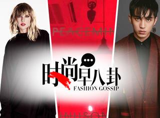 G-Dragon个人品牌香港快闪店因台风影响延期!霉霉第六张专辑大片化身暗黑美少女霸气回归!!!