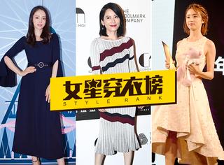 """俞飛鴻美得很高級,王鷗竟把""""售樓小姐襯衣""""穿出優雅范兒!"""