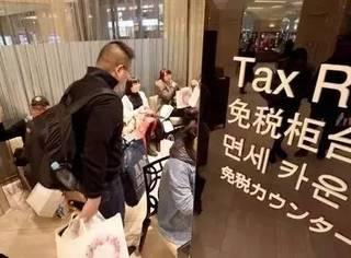 赴日中国游客到底把钱花在哪里了?不可思议啊!