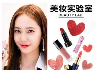 【美妆实验室】什么颜色口红最适合约会?热播剧女主都告诉你了!