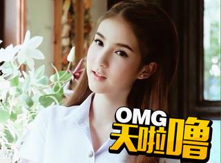 泰国最新变性皇后出炉!可是被称作泰版baby的她变性之前就很美啊