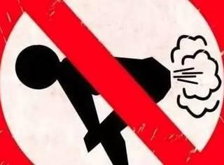 奇葩!西班牙人到底是有多爱在公共场所放屁,搞得政府要张贴禁止放屁的标识。。。