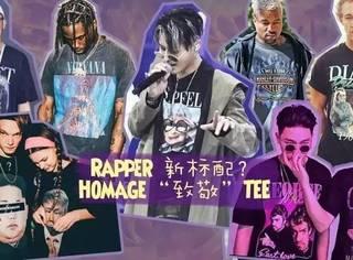 最容易入手的「中国有嘻哈」凡凡同款!这件看起来土土的明星印花TEE要变爆款了?