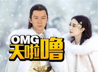 李晨求助网友把自己和范冰冰p在一起,然而评论却变成了这样...