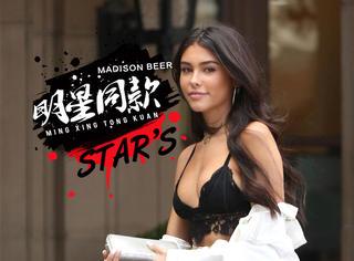 "Madison Beer蕾丝吊带露香肩,新一代""带货王""出世~"