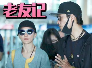 陈坤周迅机场同框,他们17年友情就是娱乐圈独一无二的soulmate