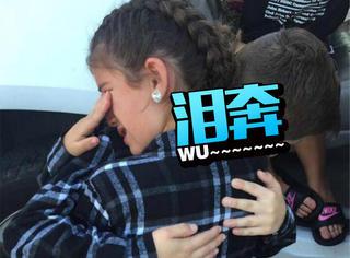说好了要当你新娘你却搬家了,这对9岁的亲梅竹马惹哭了所有人