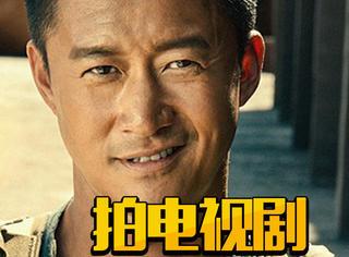 《战狼》即将开拍电视剧版本!主演选谁才能赢过吴京?