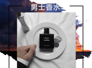 男士香水怎么选?我希望我的男朋友是这个味道的!
