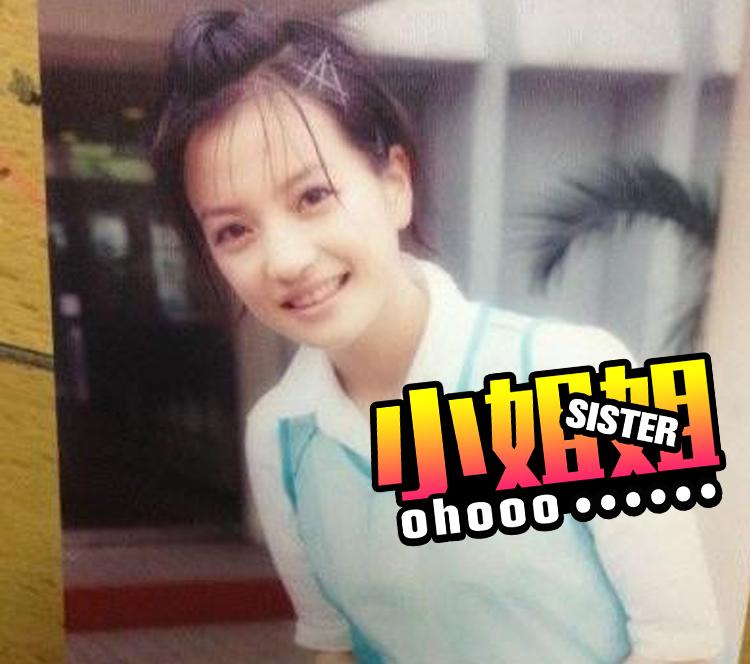 赵薇早期照片曝光,少女时代的她也好美哦!