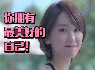 25岁的女生应该是什么样子?一群直男的YY告诉你