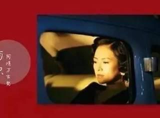 袁泉vs章子怡:高级女子前半生的守与攻