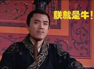 """黄河水一直都是黄的吗?这其实是汉武帝的""""杰作"""""""