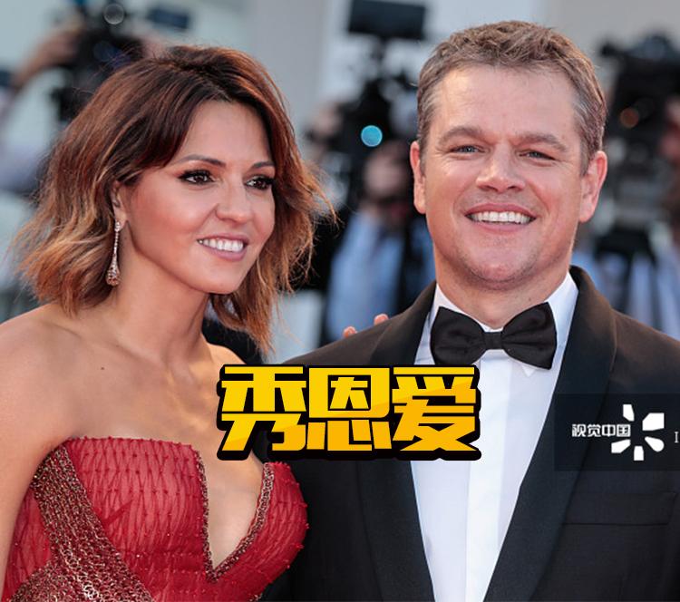 威尼斯电影节开幕式:马特·达蒙秀恩爱,卢靖姗和徐娇没赶上红毯