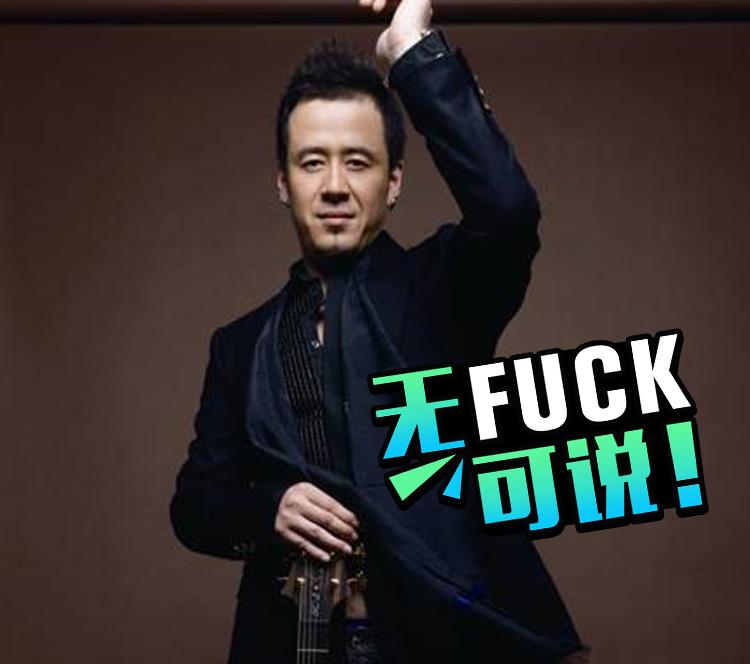 杨坤再发长文怒斥私生,经纪人回应:绝不是炒作