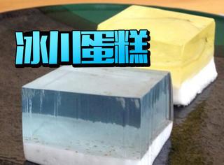 自带风景的冰川蛋糕,日本便利店就能买到!
