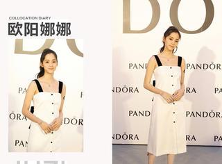 欧阳娜娜身穿露背白裙出席活动,化身元气满满的优雅少女!