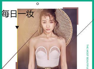 当汪曼春换上英气的剑眉,也可以是个江湖女侠!