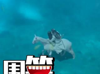 太极式坠崖,水中骑马,腾飞式撞车…这些片段真的让人尴尬到头疼!