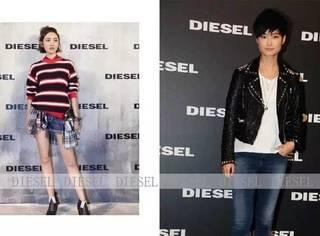 李宇春代言,唐艺昕加持,Diesel迪赛到底是一个怎样的时尚品牌?