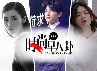 万宝龙今日宣布全新品牌大使--杨洋!! 刘雯演绎T Magazine 新加坡版九月刊封面!!