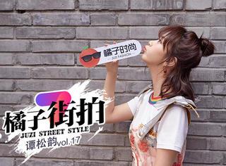 【开奖啦】奶糖小姐姐谭松韵签名玩偶等你来拿!
