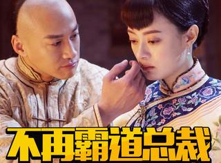 《那年花开》何润东温文尔雅,但回顾他的吻戏是影视剧中泥石流