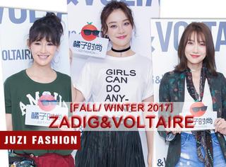 袁姗姗、陈燃、李斯羽现身ZADIG&VOLTAIRE秀场,原来早秋都这么穿了!