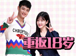 帅气医生重返18岁拯救自杀的初恋,崔珉豪的新剧有点意思!