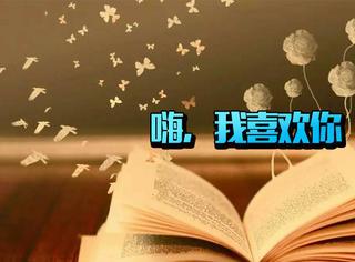 【周日早读书】慵懒的周末除了发呆看剧,还可以欣赏一本好书