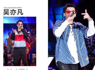 吴亦凡华阴老腔high爆大本营,帅气穿搭展现中国有嘻哈!